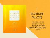 Coreana ENTIA All-In-One Meringue Cloud Mask