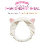Dorisue Edute House White Cat ear SPA lace Wash Face Make Up Remover Towel Headband YOGA LACE