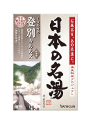 BATHCLIN Noboribetsu Nihon No Meito Bath Salt Box, 5 Count