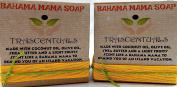 Bahama Mama Soap Handmade With Natural Ingredients Coconut Oil Olive Oil Shea Butter and Greek Yoghurt