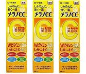 Rohto Melano CC medicinal stains intensive measures Essence (20mL)