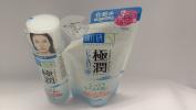 Rohto Hadalabo Gokujun hyaluronic lotion (5.7floz/170ml ) + Refill (5.7floz/170ml) set