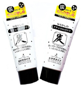 Daiso Japan Natural Pack Charcoal Peel Off Mask 2-Pack,