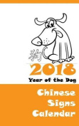 2018 Chinese Signs Calendar - Year of the Dog