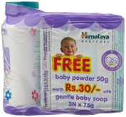 HIMALAYA GENTLE BABY SOAP 3 PC COMBO WITH FREE POWDER 50GMS