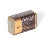 Najel Aleppo Soap with Honey -100g