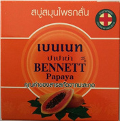 BENNETT Papaya Soap 6 x 160g *100% All Natural Product*
