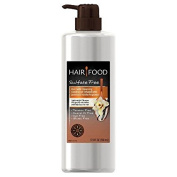 Hair Food Hair Milk Cleansing Conditioner Infused with Jasmine & Vanilla Fragrance 530ml