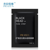 KESEE 3pcs Blackhead Remover Black Mud Deep Cleansing Purifying Peel Acne Face Mask