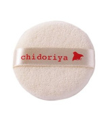 100% Organic Cotton Powder Puff Small 1 pc by Chidoriya