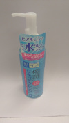 ROHTO Hadalabo Gokujun Hyaluronic Liquid Makeup Remover 6.8oz/120ml