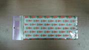 Easter Carrot Design Treat Bags