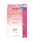 JAPAN MINON AMINO MOIST moisturising FACE MASK 4PCS- Creative Fashion Shop