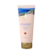 Antioxidant Pomegranate Multi-Purpose Cream