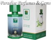 Jadayel Anti Hair Loss Oil By Abdul Samad Al Qurashi - 100 Percent Natural