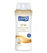 Pinuk Shampoo & Conditioner Set - Nourishing Oils
