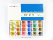 24 LENINGRAD PROFESSIONAL WATERCOLOURS Paint Set Russian Nevskaya Palitra