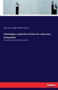 Vollstandiges, Praktisches Lehrbuch Der Stolzeschen Stenographie [GER]