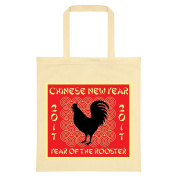 Chinese New Year 2017 Tote Bag