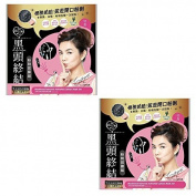 My Scheming Blackhead Acne Removal Activated Carbon 3 Steps Mask 2 Sets by My Scheming