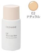 Cezanne UV Skin Colour Base Colour 02
