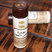 Dahn Al Oud powder For Unisex by Ajmal Powder
