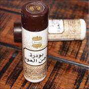 Dahn Al Oud powder For Unisex by Ajmal Powder