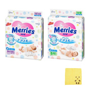 KAO Nappies Merries 2 Size Bundle Set , Tape Type Sarasara Air through Newborn Infants (2~5kg) 90sheets , S size (4~8kg) 82sheets (Total 172sheets) and Original Animal Hand Towel