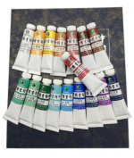 Marie's Premium Chinese Painting Colour Tubes Watercolour Set 9ml18colors