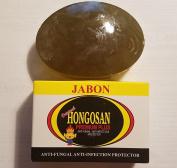 ORIGINAL HONGOSAN JABON PREMIUM PLUS ANTI FUNGAL ANTI INFECTOUS PROTECTOR SOAP BAR RELIEVES RINGWORM ITCHING BURNING IRRITATION SKIN