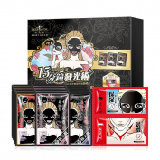 Sexylook Superior Brightening Black Mask Gift Box 16s/set