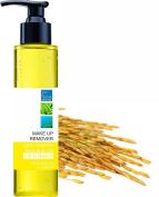 Rice Bran Oil Make-Up Remover 200 ml - Anti Ageing Moisturiser