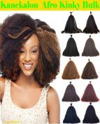 Hot Sell Kanekalon Curly Afro Kinky Bulk Extension Hair for Braiding colour Dark Brown #2 LENGTH 30cm Three Pack Deal!!!