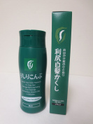 Rishiri Kombu Hair Colour Treatment 200g Black +Hair Colouring Stick Black (20ml) set