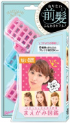 LUCKY TRENDY - Creative Front Hair Roller