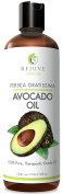 Cold Pressed Avocado Oil, 470ml - Therapeutic, Food Grade – 100% Pure, All Natural Carrier Oil and Moisturiser for Massage, Skin, Hair, Cuticles & Cooking, Free of Chemicals & GMOs by RejuveNaturals