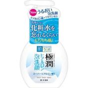 Hadalabo Japan Gokujyun Hyaluronic Acid Moisture Bubble Foaming Cleanser