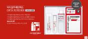 CNP Dr.R2 Redbox [Special Edition]