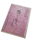 Meiyutang Handmade Bamboo Xuan Paper for Regular Running Script Calligraphy Traditional Letter Vertical Line 50 Sheets 2232cm