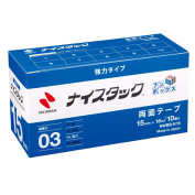 NWBB-K15 NICHIBAN NICETACK Bun strong box type double-sided tape 15mm x 18m 10 rolls into Shinji