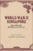 World War II Singapore