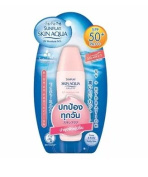 Sunplay Skin Aqua UV Moisture Milk Daily Use for Face and Body SPF 50 PA+++ 42 g.