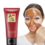 Kinghard Black Mud Deep Cleansing Purifying Peel Off Facail Face Mask Remove Blackhead Facial Mask