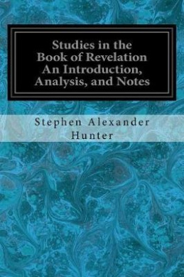 an introduction to the analysis of stevens world