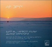 Sikuup Tukingit (the Meaning of Ice) Inuktitut Edition