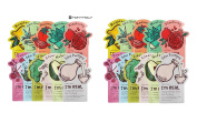 [TONYMOLY] I'm Real Mask Sheet Pack of 11 x 2