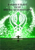 Re-Emergence of the Khalsa