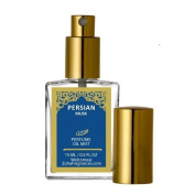 Persian Perfume Oil Mist - Persian Musk by Zoha Fragrances