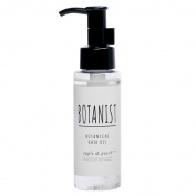 BOTANIST Botanical Hair Oil [Moist] Net wt. 80mL/ 2.7 fl oz
