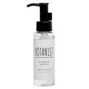 BOTANIST Botanical Hair Oil [Moist] Net wt. 80mL/ 2.7 fl oz